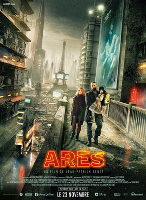 Arès - French Movie Poster (thumbnail)