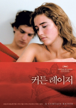 Un lever de rideau - South Korean Movie Poster (thumbnail)