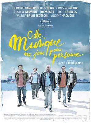 Cette musique ne joue pour personne - French Movie Poster (thumbnail)