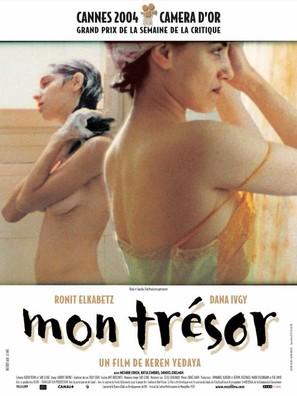Mon trésor - French poster (thumbnail)