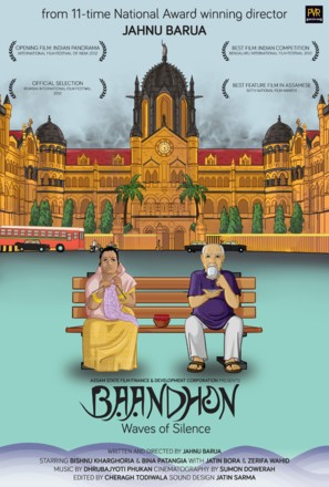 Baandhon - Indian Movie Poster (thumbnail)