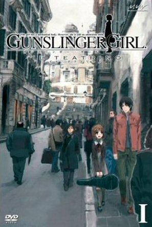 """""""Gansuringâ gâru: Iru teatorîno"""" - DVD cover (thumbnail)"""