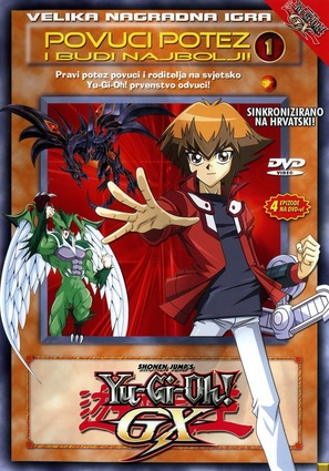 """Yu-Gi-Oh! GX"" - Croatian Movie Cover (thumbnail)"