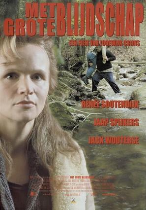 Met grote blijdschap - Dutch Movie Poster (thumbnail)
