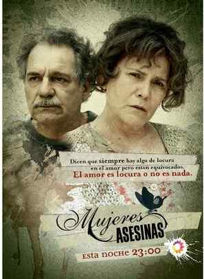 """Mujeres asesinas"" - Argentinian poster (thumbnail)"