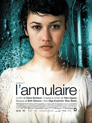 Annulaire, L' - French Movie Poster (thumbnail)