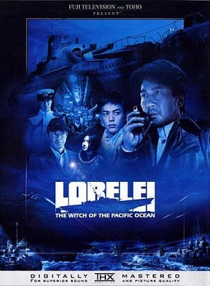 Lorelei - poster (thumbnail)