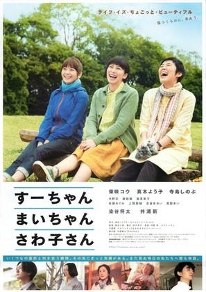 Sûchan, Maichan, Sawako san