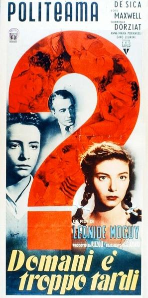 Domani è troppo tardi - Italian Movie Poster (thumbnail)