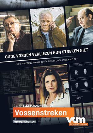 """Vossenstreken"" - Belgian Movie Poster (thumbnail)"