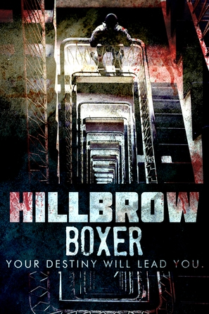 Hillbrow - South African Movie Poster (thumbnail)