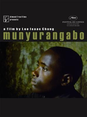 Munyurangabo - Canadian poster (thumbnail)