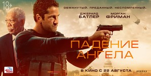 Angel Has Fallen - Russian Movie Poster (thumbnail)