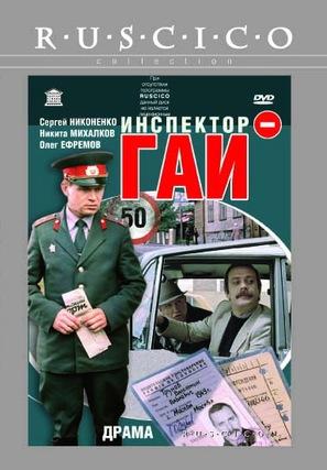 Inspektor GAI