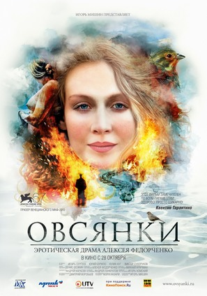 Ovsyanki - Russian Movie Poster (thumbnail)