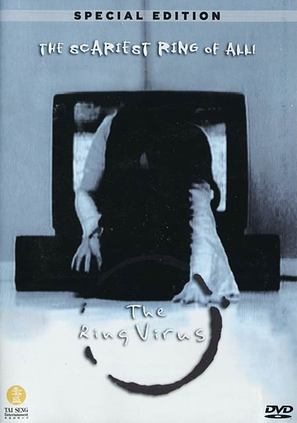 Ring Virus - poster (thumbnail)