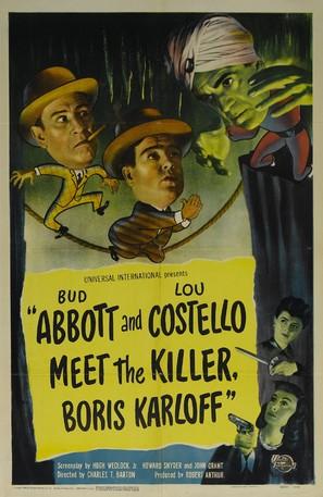 Abbott and Costello Meet the Killer, Boris Karloff - Movie Poster (thumbnail)