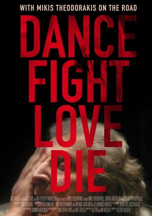 Dance Fight Love Die: With Mikis On the Road - German Movie Poster (thumbnail)