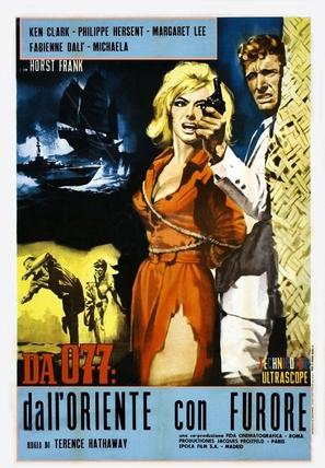 Agente 077 dall'oriente con furore - Italian Movie Poster (thumbnail)