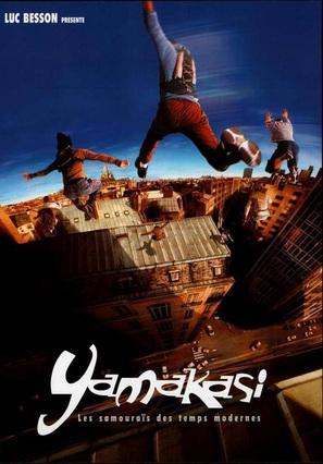 Yamakasi - French Movie Cover (thumbnail)