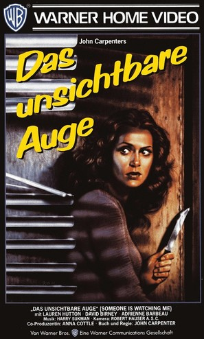 Someone's Watching Me! - German VHS cover (thumbnail)