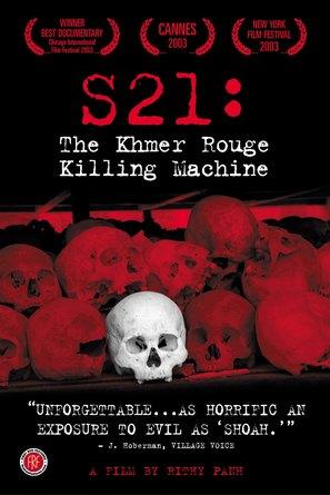 S-21, la machine de mort Khmère rouge - Movie Poster (thumbnail)