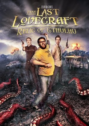 The Last Lovecraft: Relic of Cthulhu - DVD cover (thumbnail)
