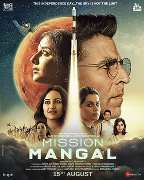 Mission Mangal - Indian Movie Poster (thumbnail)