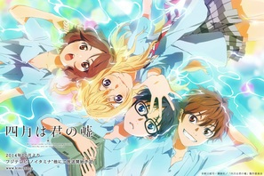 """Shigatsu wa Kimi no Uso"" - Japanese Movie Poster (thumbnail)"