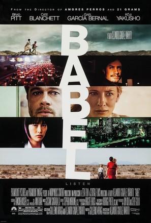 Babel - Movie Poster (thumbnail)