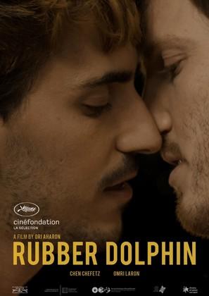 Dolfin Megumi - International Movie Poster (thumbnail)