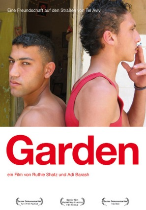 Gan - German Movie Cover (thumbnail)
