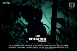 The Presence - Indian Movie Poster (thumbnail)