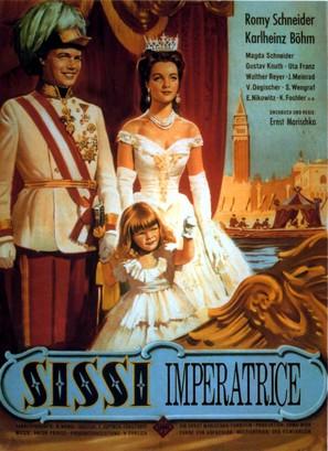 Sissi - Die junge Kaiserin - Italian Movie Poster (thumbnail)