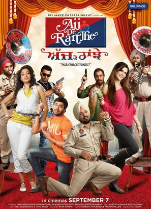 Ajj De Ranjhe - Indian Movie Poster (thumbnail)