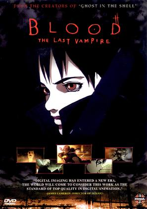 Blood: The Last Vampire - Movie Cover (thumbnail)