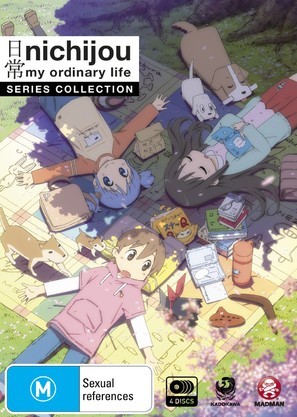 """Nichijou"" - Australian DVD movie cover (thumbnail)"