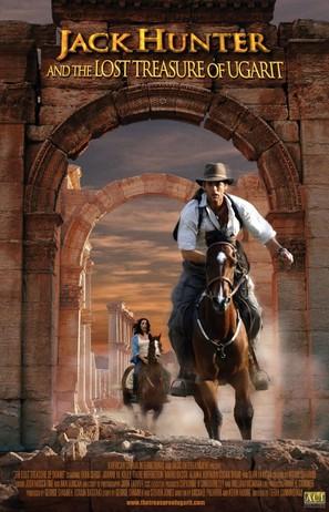 """Jack Hunter and the Lost Treasure of Ugarit"" - Movie Poster (thumbnail)"