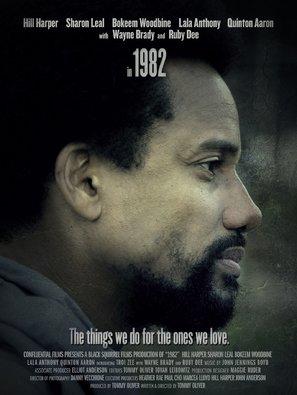 1982 - Movie Poster (thumbnail)