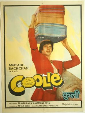 Coolie - Indian Movie Poster (thumbnail)