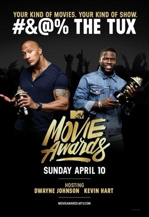 2016 MTV Movie Awards - Movie Poster (thumbnail)