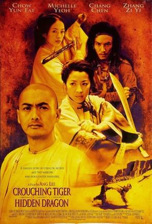 Wo hu cang long - Movie Poster (thumbnail)