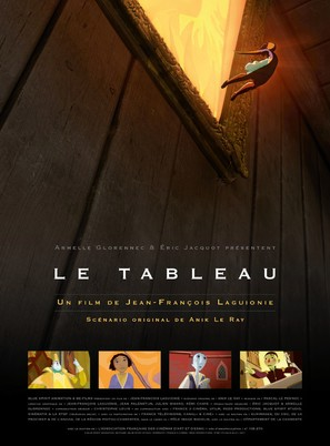 Le tableau - French Movie Poster (thumbnail)