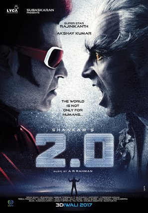 2.0 - Indian Movie Poster (thumbnail)