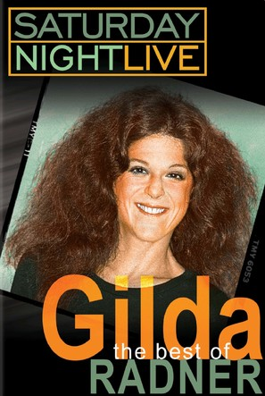 The Best of Gilda Radner - poster (thumbnail)