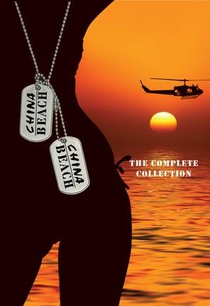 """China Beach"" - DVD movie cover (thumbnail)"