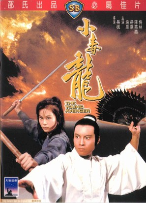 Xiao du long