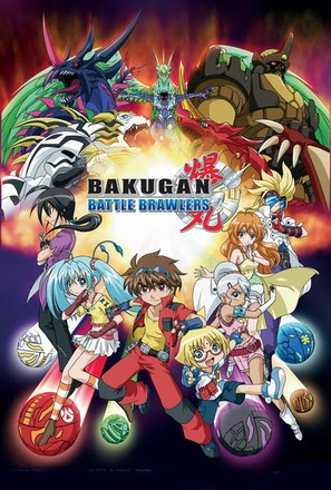 """Bakugan Battle Brawlers"" - Japanese Movie Poster (thumbnail)"