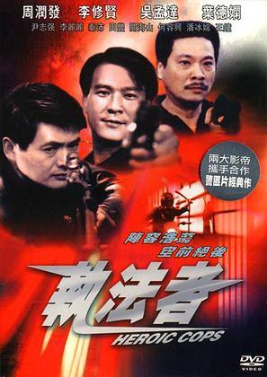 Jing wang shuang xiong