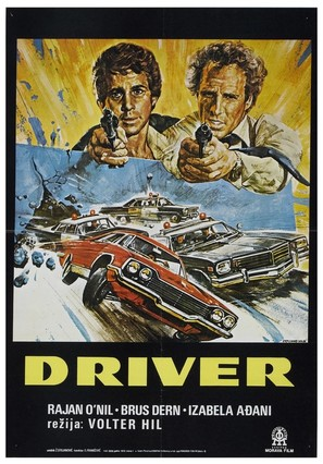 The Driver - Yugoslav Movie Poster (thumbnail)